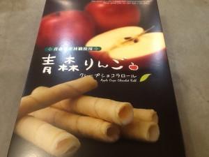 10.29リンゴのお菓子箱